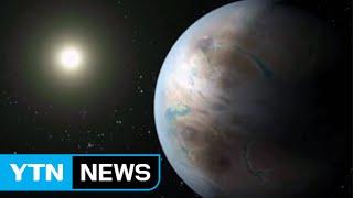 Download '또 하나의 지구' 최초 발견…공전 주기도 385일 / YTN Video