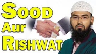 Download Sood Aur Rishwat (Complete Lecture) By Adv. Faiz Syed Video