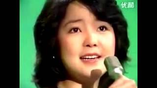 Download 榕樹下 鄧麗君 Video
