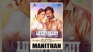 Download Manithan Video