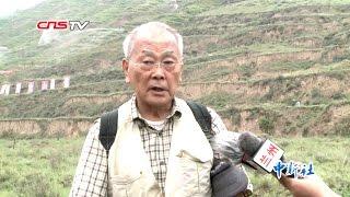 Download 日本人中国甘肃植树十余年 73万树木让荒山绿化 Video