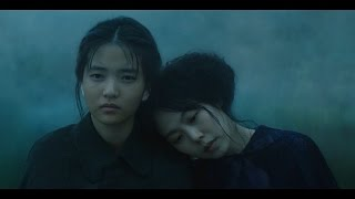 Download The Handmaiden 小姐 아가씨 FMV Kim Min Hee X Kim Tae Ri 金敏喜X金泰梨 Video
