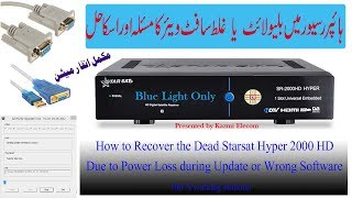 SOLVE STB MEMORY ERROR FOR STARSAT 2000 HD HYPER Free Download Video