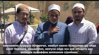 Download Рамазондаги дуолар (Ҳасан Шофеъий Азҳарий) Video