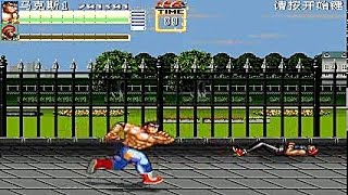 Download Bare Knuckle VI Final (2014) playthrough Video