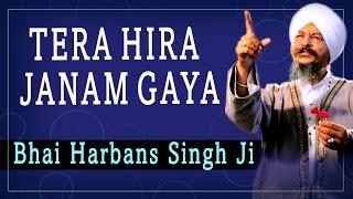 Download Bhai Harbans Singh Ji - Tera Hira Janam Gaya, Jaag Amrit Vela Hoya - Tera Heera Janam Gaya Video