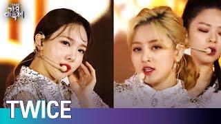 Download 트와이스 (TWICE) - Breakthrough + Feel Special [2019 KBS 가요대축제] 20191227 Video