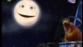 Download Free Dislike Video: Bear in the big blue house Video