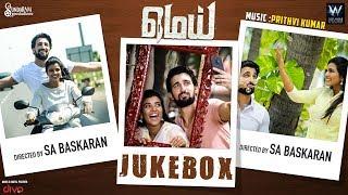 Download MEI Official Jukebox | Prithvi Kumar | Nicky Sundaram, Aishwarya Rajesh | SA Baskaran Video