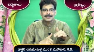 Download Wonders of Millets (చిరుధాన్యాలు) in Telugu by Dr. Murali Manohar, M.D. Video