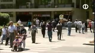 Download AÖF Siyaset Bilimi 7 - TRT OKUL Video