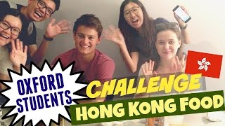 Download 牛津生挑戰香港美食|OXFORD STUDENTS CHALLENGE HONG KONG FOOD Video