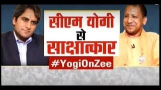 Download Watch Exclusive interview of Yogi Adityanath, U.P CM with Sudhir Chaudhary Video