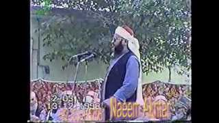Download Syed Abdul Majeed Nadeem in Hari Pur Pakistan on 13 Dec 1998 Video