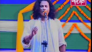 Download kajol dewan-ami cheye dekhi shob bideshi re...... Video