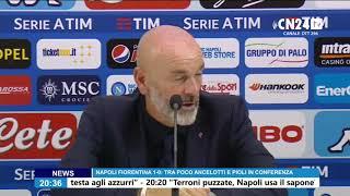 Download NAPOLI-FIORENTINA 1-0 - Conferenza stampa post-partita Pioli Video