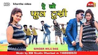 Download Khortha video #HD # Ae lo phul tusi # nagpuri video song Video