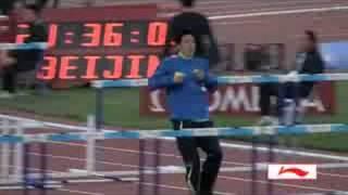 Download Liu Xiang After Tragic Injury: Still #1? Still China's Olympic Hero? Video