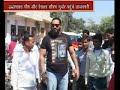 Download actor & WWE wrestler Saurabh Gurjar ji निर्दलीय पार्षद प्रताप सिंह गुर्जर जी के निवास पर आगरा... Video