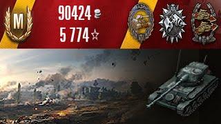 Download World of Tanks - AMX 13 75 | 8045 Spot Damage & 1925 Base Exp. | Subscriber Replay (Rockhound83) #38 Video