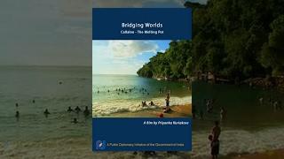 Download Bridging Worlds: Callaloo - The Melting Pot Video