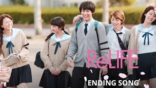 Download [music trailer-Ending Song] ReLIFE [Live Action Movie 2017] Video