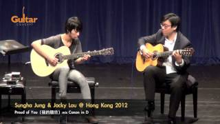 Download Proud of You 我的驕傲(song of Joey Yung) - Sungha Jung & Jacky Lau Video