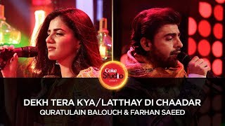 Download Coke Studio Season 10| Latthay Di Chaadar| Quratulain Balouch & Farhan Saeed Video