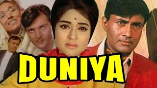 Download Duniya (1968) Full Hindi Movie | Dev Anand, Vyjayanthimala, Johnny Walker, Lalita Pawar Video