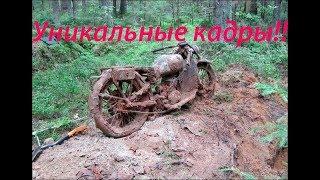 Download Нашли Мотоцикл в лесу, времен войны Уникальная находка ! вот находка на металлоискатель Video
