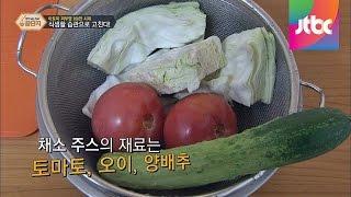 Download 아토피 피부염 환자가 지켜야 할 '식습관'! 약이 되는 정보 꿀단지 30회 Video