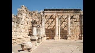 Download Cafarnaúm - El Pueblo donde Jesús vivió sus últimos años. Video