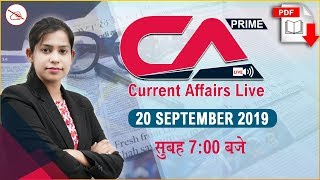 Download Current Affairs Live at 7:00 am | 20 September 2019 | UPSC, SSC, Railway, RBI, SBI, IBPS Video