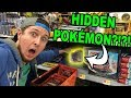 Download HYPER RARE PULLED IN MY HIDDEN POKEMON CARD SEARCHING IN STORE! Ep 40 Video