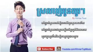 Download Srolanh Oun Yu Yu ▶ Kimse Feat Cover Video