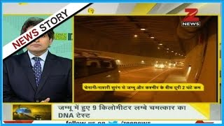 Download DNA : India's longest 9.2 Km road tunnel to be operational soon Video