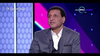 Download تعليق رائع من ″فاروق جعفر وأحمد عفيفي″ على رحيل بعض المدربين من الأندية المصرية - حصاد الأسبوع Video
