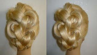 Download Easy Frisuren:Zopffrisur/Flechtfrisur.Hochsteckfrisur.Braided High Bun Hairstyles.Peinados Video