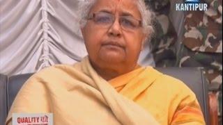 Download Kantipur Samachar | कान्तिपुर समाचार, २२ बैशाख २०७४ Video