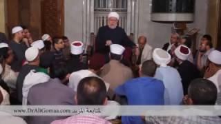 Download المدارس الثلاثة للتصوف |أ.د علي جمعة Video