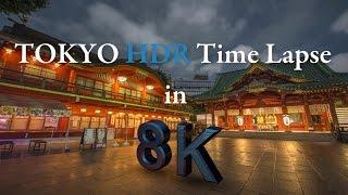 Download [8K 4320P HDR] TOKYO HDR Time Lapse in 8K ハイダナミックレンジ8K東京タイムラプス映像 Video