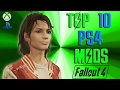 Download Fallout 4 Top 10 BEST Playstation 4 MODS Video