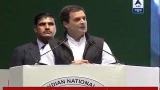 Download BJP believes in 'scaring' everybody, says Rahul Gandhi in Jan Vedna Sammelan Video