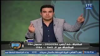 Download اول تعليق لـ خالد الغندور على فوز الزمالك على المقاولون وإدارة نيبوشا للمباراة Video
