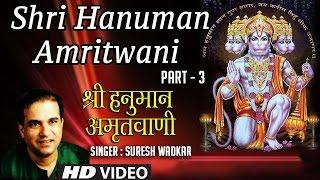 Download Shri Hanuman Amritwani I HD VIDEO I Part 3 by SURESH WADKAR I T-Series Bhakti Sagar Video