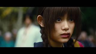 Download 映画『無限の住人』本予告【HD】2017年4月29日公開 Video