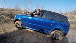 Download Вытаскиваем Academeg. Засадили Rubicon. Газ 66. Range Rover Video