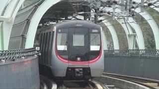 Download 【港鐵南港島綫開放日4】 列車駛入/離海洋公園站 Video