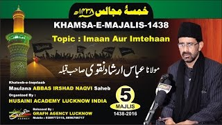 Download Maulana Abbas Irshad Naqvi | Imaan Aur Imtehaan | 5th Majlis Khamsa 1438 | Rauza-e-Kazmain Lucknow Video