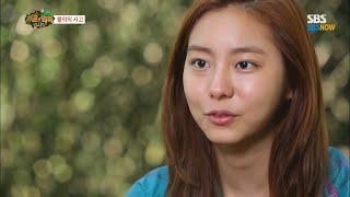Download SBS [정글의법칙] - 유이의 아찔한 사고 Video